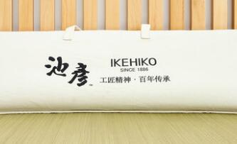 ikehiko是什么牌子,池彦蔺草席怎么样,榻榻米环保吗