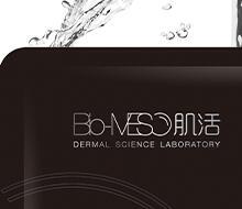 biomeso是什么牌子,biomeso肌活怎么样,是哪里的牌子