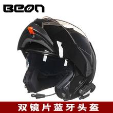 BEON摩托车头盔男女带蓝牙耳机揭面盔四季全盔覆式机车个性酷夏季