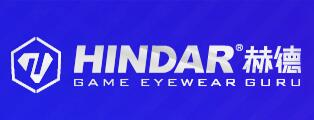 Hindar(赫德)眼镜