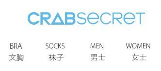 螃蟹秘密(Crab Secret)内裤
