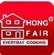 hongfair炒锅